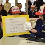 【Day 2 Report】DRR from a children's prespective