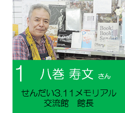 1_yamaki