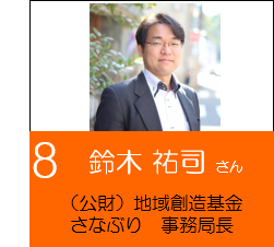 8_suzuki