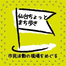 20160924アイコン