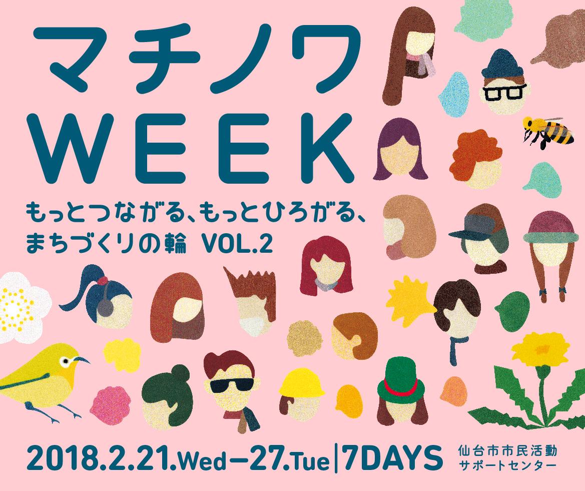 week_m_144