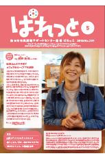 paretto5_表紙