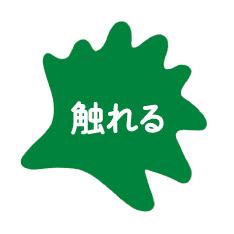 234x234_fureru