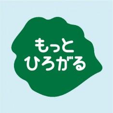 week_hirogaru_144