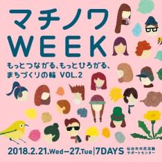 week_s_144