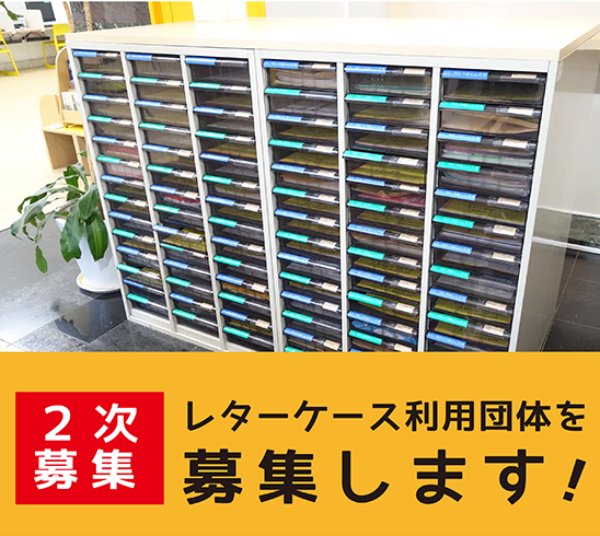 H30_レタケ二次.fw