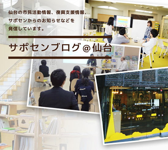 blog文字入り.fw
